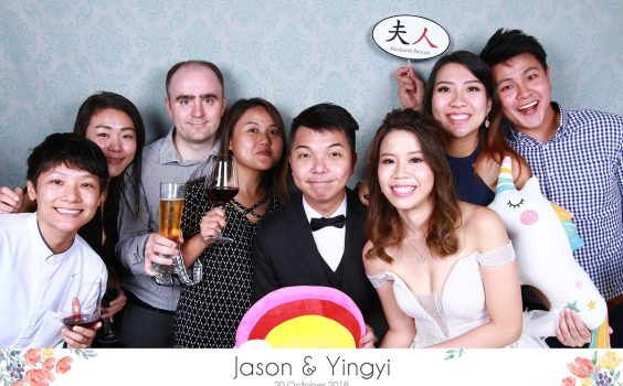 Jason and Yingyi's Wedding Celebration @ Parkroyal on Beach Road