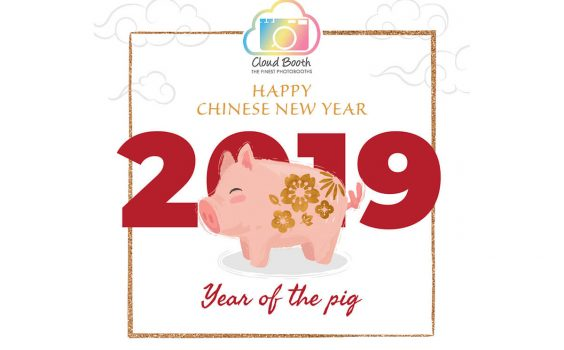 Here's Wishing Your Family & You A Prosperous Happy Chinese New Year